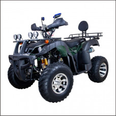 Avantis Hunter 150 Premium