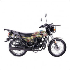Racer Tourist RC 150-23A