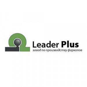 Лидер плюс (251)
